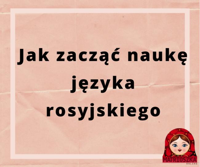 jak zacząć naukę języka rosyjskiego