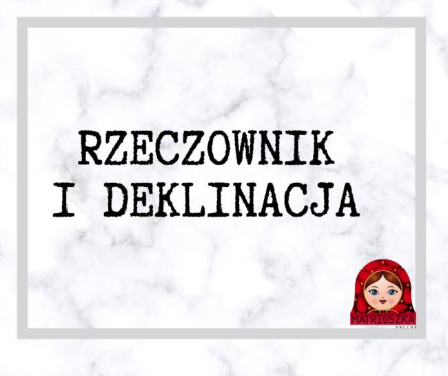 rzeczownik I deklinacja język rosyjski